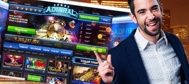 в казино играть интернет украине в