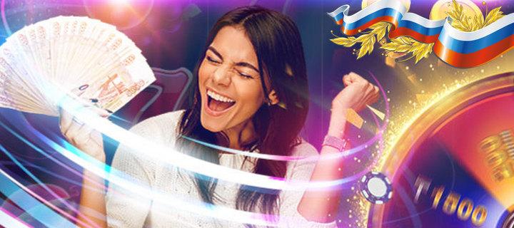 Играть бесплатно в автоматы казино