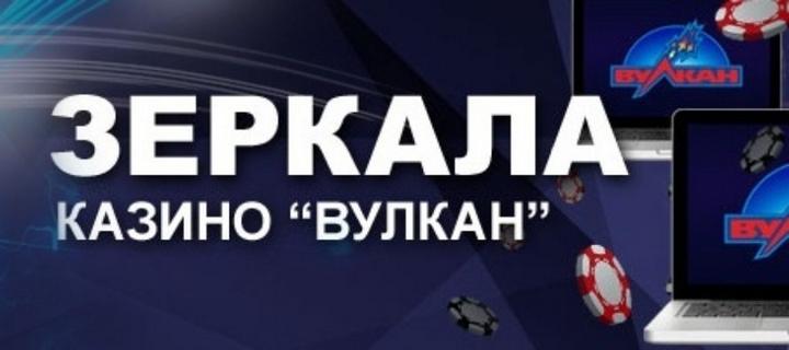 казино playtech на рубли